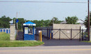 Storage Express Self Storage Facility Mt Pleasant, Tennessee self storage